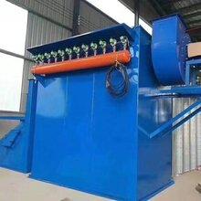 DMC-120布袋除尘器,单机脉冲除尘器,除尘器设备,布袋除尘器生产厂家,工业除尘器图片