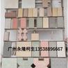 广州越秀环保砖、人行道砖、植草砖厂家直销