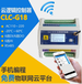 河北藍蜂手機遠程控制PLC云邏輯控制器CLC-G18