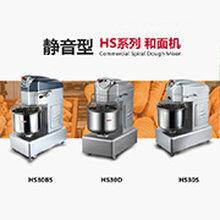 廣東珠三角地區江門星豐食品機械靜音型食品和面機