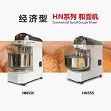 廣東珠三角地區江門星豐食品機械經濟型食品和面機