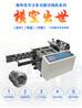 东莞小型全自动剪切机铜丝铁线调直切断机