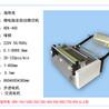 小型全自动不锈钢薄片剪切机铁丝网切片机防护服罗文袖口裁切机