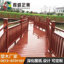 塑木护栏景区公园塑木栅栏围栏河道桥梁池塘阳台庭院别墅塑木护栏图片