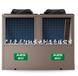 愛尼空氣能泳池熱泵20匹'KRY-90II'征威系列