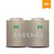 愛尼商用常溫循環中央熱水空氣能熱泵KXRS-38II循環加熱式天機星10匹系列