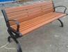 大連開發區公園椅加工廠
