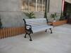 大連公園椅(加工、價格、批發)