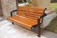 大連公園椅價格廠家批發座椅高級定制特色公園椅