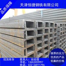 廠家直銷22#槽鋼Q235槽鋼鍍鋅槽鋼熱軋槽鋼量大可優惠