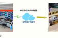 爱陆通5G/4G/APN智能驾考系统解决方案