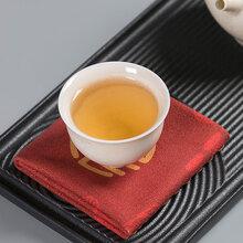 沈陽茶巾訂制圖片