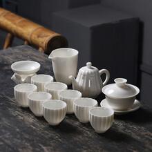 安陽醉茗尖白瓷茶具加盟店圖片