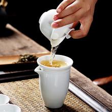 寧德白瓷功夫茶具訂制圖片