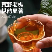 九江醉茗尖正山小種廠家圖片
