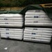 供應遮光防火PC/ABS塑料白山遮光防火PC/ABS