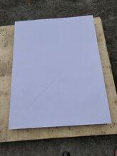 四川垫板纸供货商图片