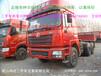 新疆二手德龙f3000牵引车价格