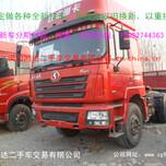 新疆二手德龙f3000牵引车价格图片