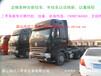 云南二手车交易网,豪沃a7牵引车价格