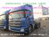 广东二手欧曼420马力牵引车价格