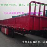 梁山半挂车厂家价格,13米标箱运输车价格图片