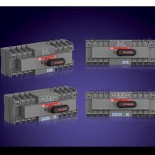 经济型ABB双电源开关OTM40F3C20D380C图片