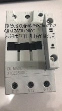 DILM25-10C(24V50HZ)伊顿穆勒接触器现货图片