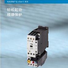 全新原装穆勒接触器现货DILM12-01C(220V50/60HZ)图片