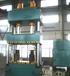 寧波四柱液壓機廠家直銷