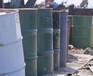 合肥長豐縣廢機油回收點