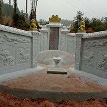 水泥构件塑料软膜砖雕围栏坟墓模具水泥制品墓碑石墓碑对联图片