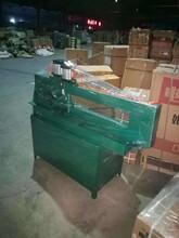 武汉交通标志牌切圆机生产图片
