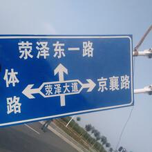 杭州景区道路指示牌生产图片