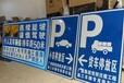 貴陽交通指示牌價格