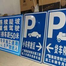 杭州城区道路指示牌定做图片