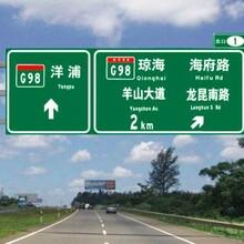 深圳高速公路指示牌订制图片