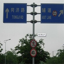 石家庄城区道路指示牌价格图片