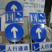 西安景区道路指示牌厂家加工图片