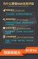永州企業信用評估咨詢圖片