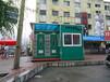黑龍江環保廁所廠家生態廁所移動環保廁所訂做北京移動廁所
