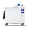 YL-72A超声波清洗机高效除油除锈工业机