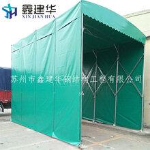 大型戶外活動遮陽雨棚戶外停車帳篷四角廣告帳篷