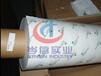 3M9077綿紙雙面膠帶