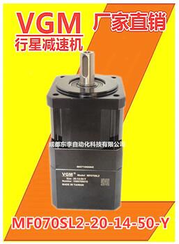 MF070SL2-20-14-50-Y配松下伺服电机MHMD042