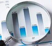 /環境影響評價,建筑陶瓷環評報告環評驗收
