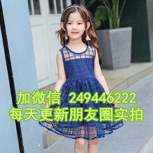 內蒙古呼倫貝爾新款童裝連衣裙上市日韓童裝批發網