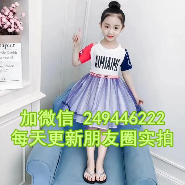 云南普洱3至6元貨源10元一件裙批發 裙童禮服童裝批發網站一件代發