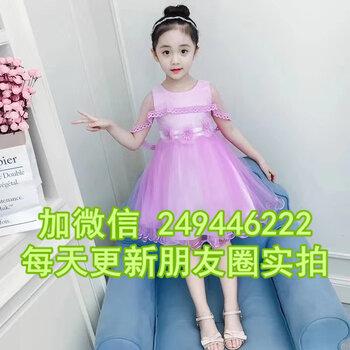 山西臨汾一手服裝實體店清倉雪紡女裙韓版童批發廠家