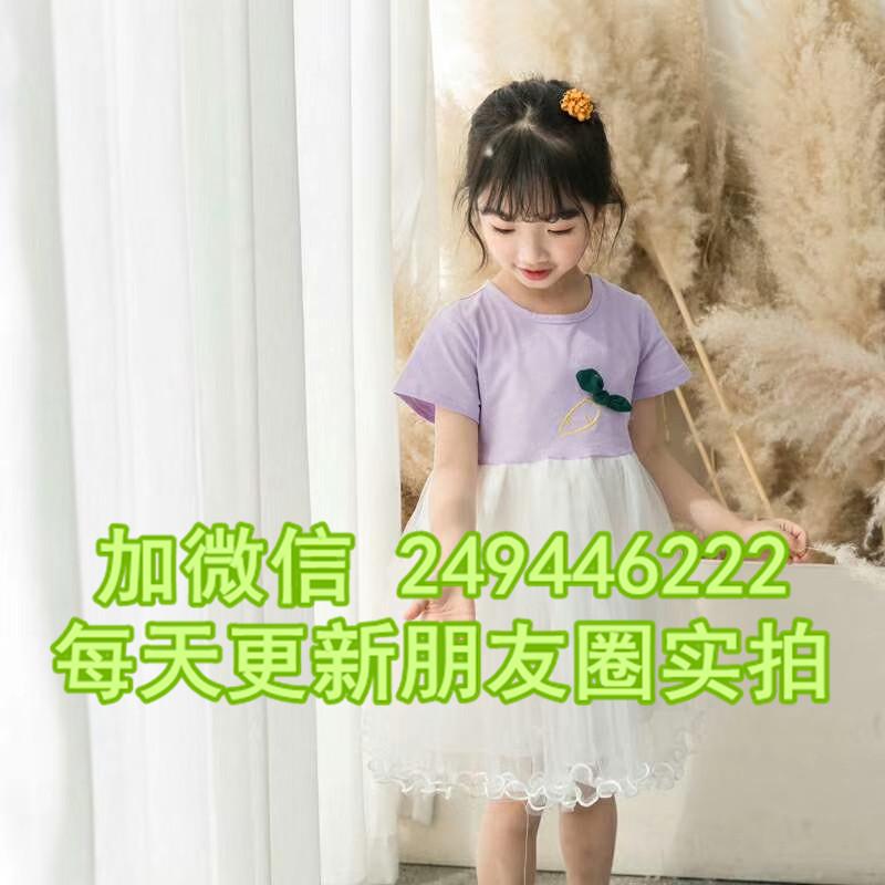 四川乐山服装城新款裙装批发 孩童装连衣裙夏装童装批发网一件代发